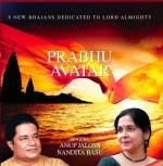 Prabhu Avatar CD Front