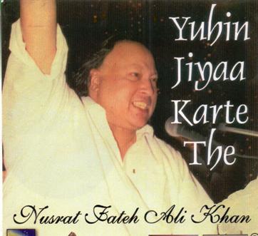 Yuhin Jiyaa Karte The